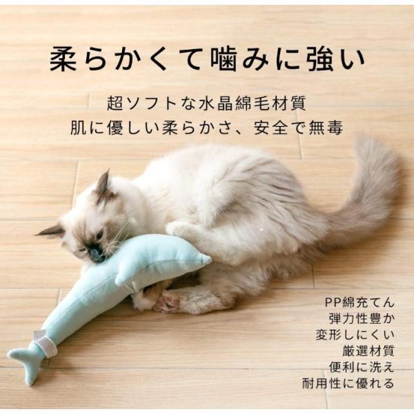 pidan 猫おもちゃ ぬいぐるみ 猫おもちゃ 人気 またたび入り 猫ミント内蔵 イルカおもちゃ 柔軟性が高い 噛み続けても壊れにくい|panni3-shop|03