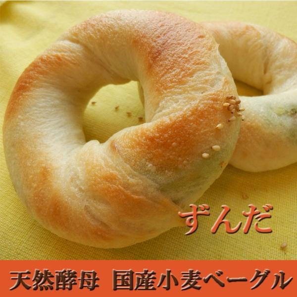 国産小麦 天然酵母 ベーグル 10個セット pannomorikurara 03