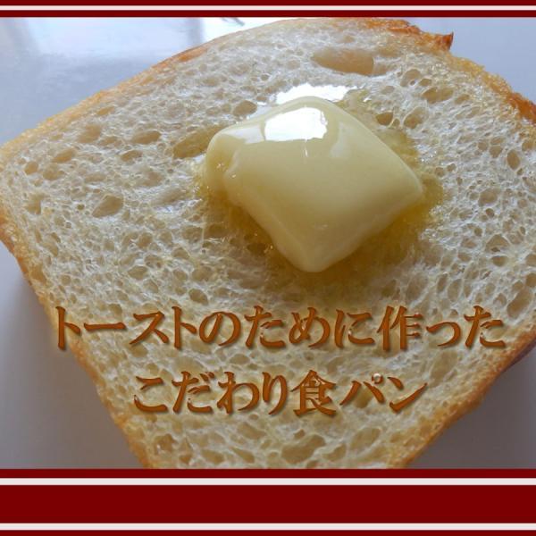 国産小麦 究極 の ザクザク 食感 天然酵母 フランス 食パン|pannomorikurara|02