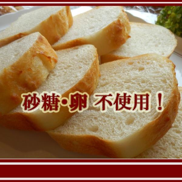 国産小麦 究極 の ザクザク 食感 天然酵母 フランス 食パン|pannomorikurara|03