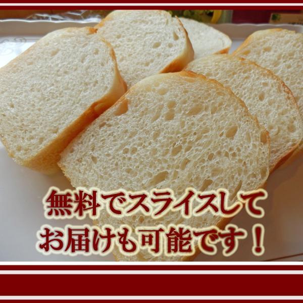 国産小麦 究極 の ザクザク 食感 天然酵母 フランス 食パン|pannomorikurara|05