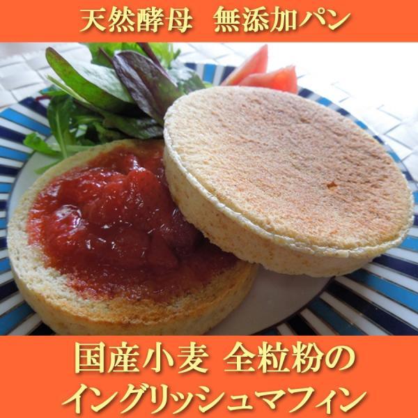 国産小麦 全粒粉 の イングリッシュマフィン 6個セット|pannomorikurara|02