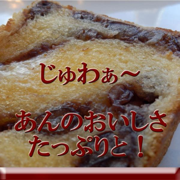 アン 食パン 大納言 と 胡桃 入り|pannomorikurara|02