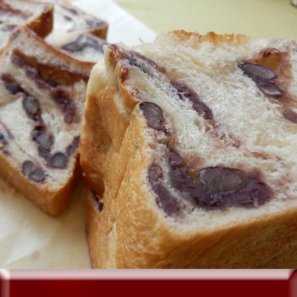 アン 食パン 大納言 と 胡桃 入り|pannomorikurara|05