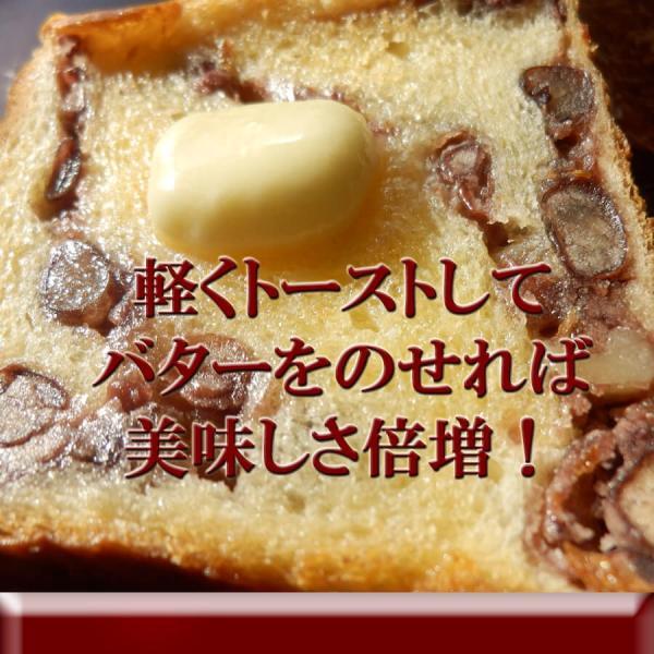 アン 食パン 大納言 と 胡桃 入り|pannomorikurara|07