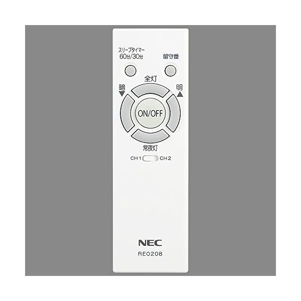 NEC 照明器具用リモコン LEDシーリングライト用 電池別売 RE0208|panoramav