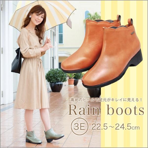 防水ブーツ レディース レインシューズ 雨靴 長靴 防水 靴 3E パンジー pansy  4905|pansystore