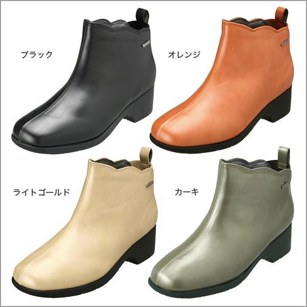 防水ブーツ レディース レインシューズ 雨靴 長靴 防水 靴 3E パンジー pansy  4905|pansystore|02
