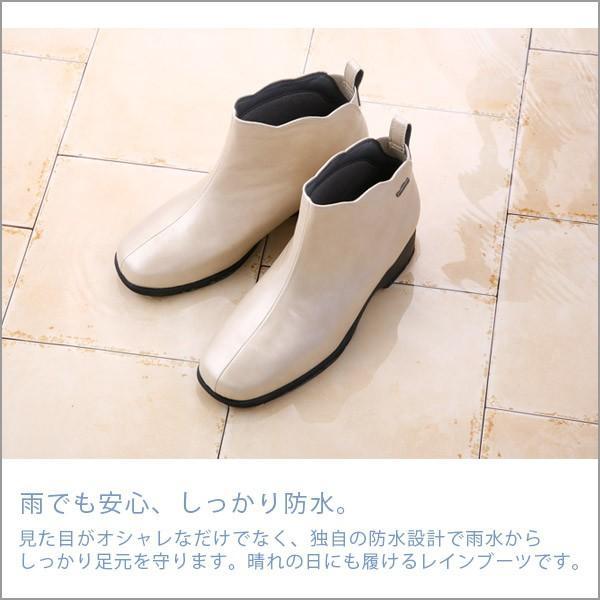 防水ブーツ レディース レインシューズ 雨靴 長靴 防水 靴 3E パンジー pansy  4905|pansystore|03