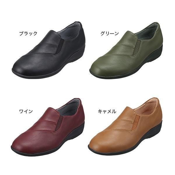 カジュアルシューズ レディース 靴 3E パンジー pansy 4732