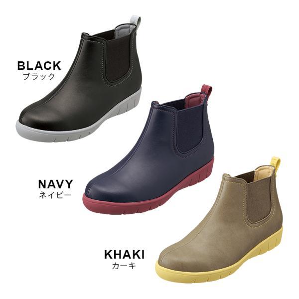 防水ブーツ レディース レインシューズ 雨靴 長靴 防水 靴 パンジー pansy 4946 pansystore 02