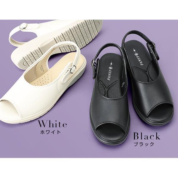 オフィスサンダル ナースサンダル ナースシューズ サンダル レディース 靴 パンジー pansy BB5040|pansystore|02