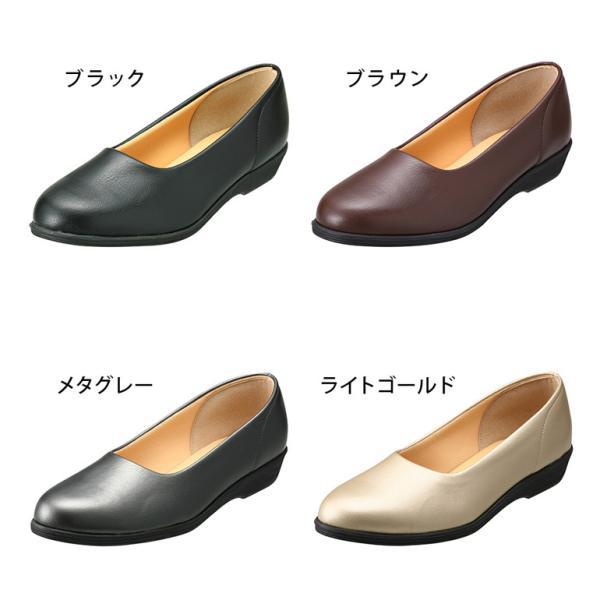 パンプス レディース 疲れにくい 冠婚葬祭 軽い フラット 日本製 靴 3E パンジー pansy 4060|pansystore|02