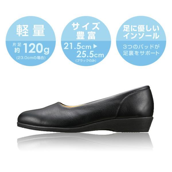 パンプス レディース 疲れにくい 冠婚葬祭 軽い フラット 日本製 靴 3E パンジー pansy 4060|pansystore|03