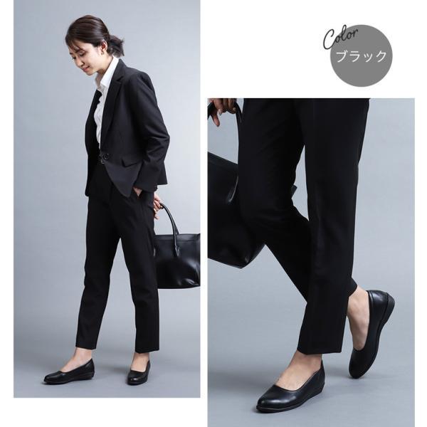 パンプス レディース 疲れにくい 冠婚葬祭 軽い フラット 日本製 靴 3E パンジー pansy 4060|pansystore|05
