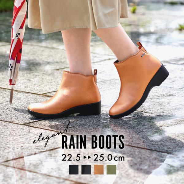 レインブーツ レインシューズ ショート 防水 長靴 雨靴 人気 おしゃれ 歩きやすい 履きやすい 靴 レディース 3E パンジー pansy 4906|pansystore