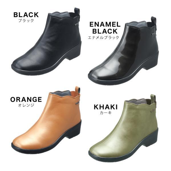 レインブーツ レインシューズ ショート 防水 長靴 雨靴 人気 おしゃれ 歩きやすい 履きやすい 靴 レディース 3E パンジー pansy 4906|pansystore|02