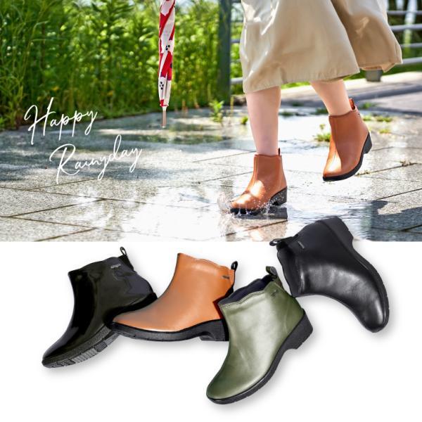 レインブーツ レインシューズ ショート 防水 長靴 雨靴 人気 おしゃれ 歩きやすい 履きやすい 靴 レディース 3E パンジー pansy 4906|pansystore|03