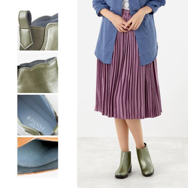 レインブーツ レインシューズ ショート 防水 長靴 雨靴 人気 おしゃれ 歩きやすい 履きやすい 靴 レディース 3E パンジー pansy 4906|pansystore|09