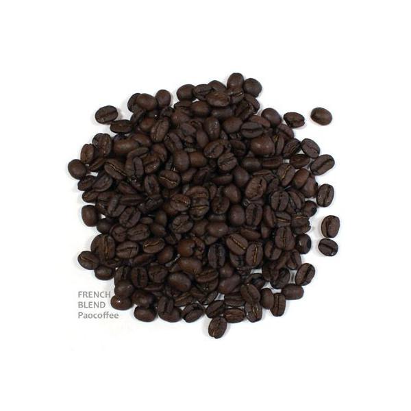 コーヒー豆・フレンチブレンド(200g)自家焙煎珈琲豆