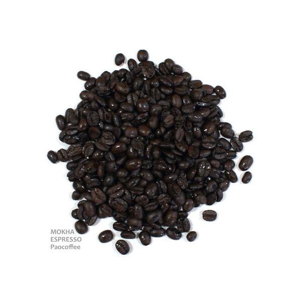 コーヒー豆・モカエスプレッソ(200g)自家焙煎珈琲豆アイスコーヒー