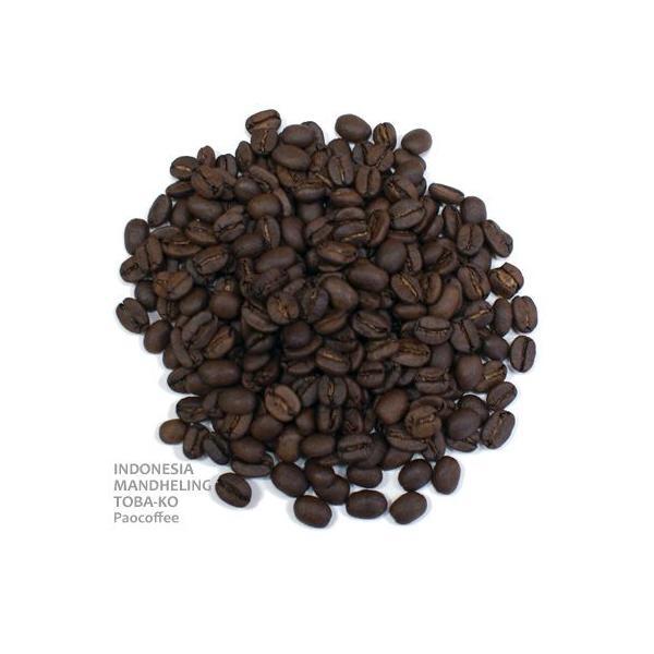 コーヒー豆・マンデリン・トバコ(200g)自家焙煎珈琲豆