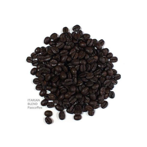 コーヒー豆・イタリアンブレンド(200g)自家焙煎珈琲豆アイスコーヒー