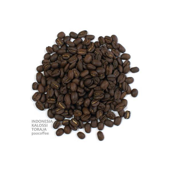 コーヒー豆・カロッシ・トラジャ・ランテカルア(200g)自家焙煎珈琲豆