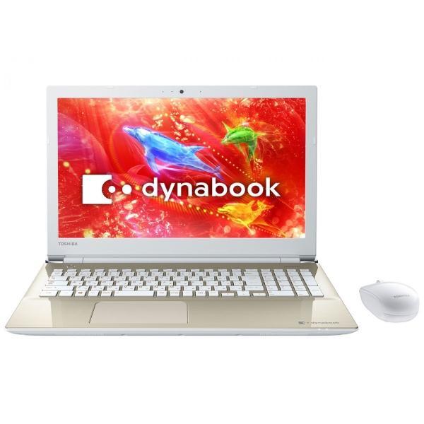 TOSHIBA PT75FGP-BJA2 ノートパソコン dynabook (ダイナブック) サテンゴールド [15.6型 /intel Core i7 /HDD:1TB /メモリ:8GB /2018年1月モデル]の画像
