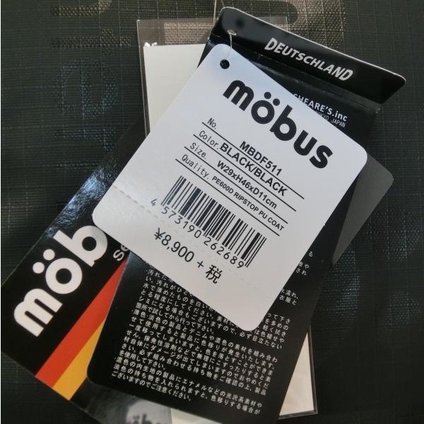 MBDF511 mobus モーブス Dパックリュック 黒×黒 ☆7239 8,900円 スクエア ブラック/ブラック ビジネス アウトドア|paostore|07
