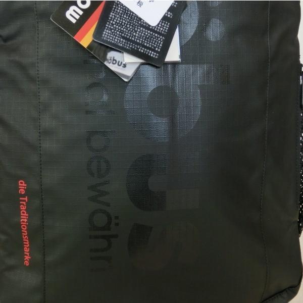 MBDF511 mobus モーブス Dパックリュック 黒×黒 ☆7239 8,900円 スクエア ブラック/ブラック ビジネス アウトドア|paostore|08