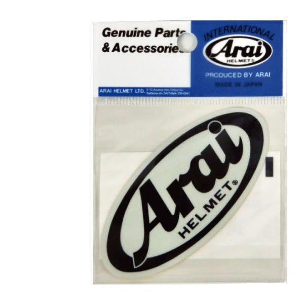 Arai121590スコッチマーク(反射ステッカー)