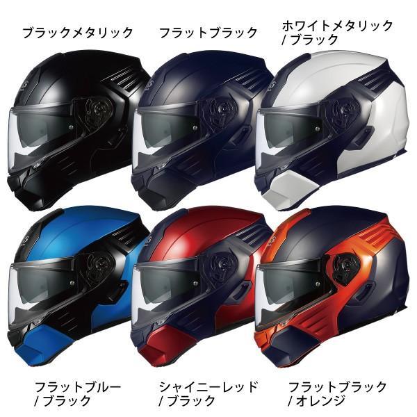kabuto kazami カブト カザミ システムヘルメット buyee buyee