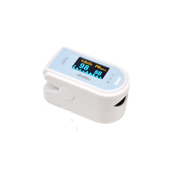 管理医療機器 パルスオキシメーター ブルー 1個 ドリテック OX-101BLDI 酸素濃度計 血液中の酸素飽和度を測定 重症化 コロナ 血中酸素測定器 パルスオキシメータ