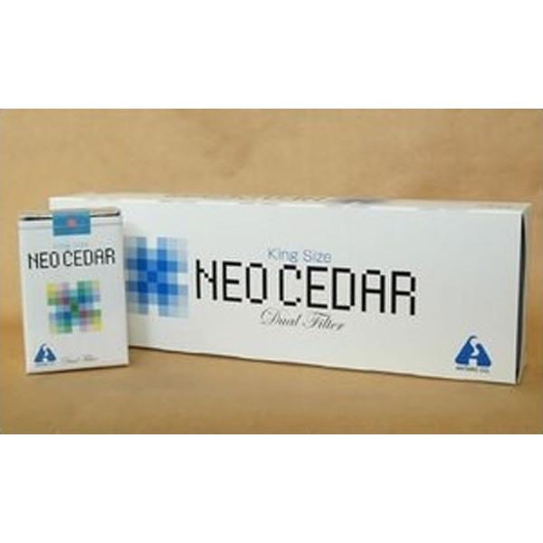 ネオシーダー1カートン(1箱20本×10箱)2個より 指定第2類医薬品