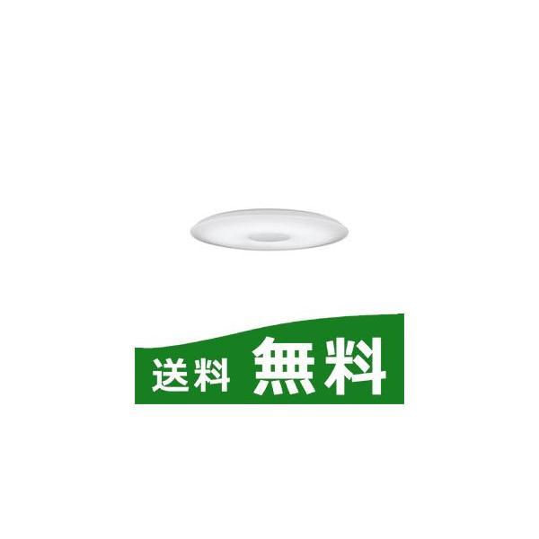 コイズミLEDシーリングライト(6-10畳)リモコン付BH11703C