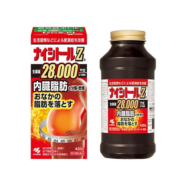 ナイシトールZa420錠5000mgの有効成分防風通聖散料エキス 第2類医薬品 ナイシトール