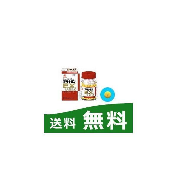 アリナミンEXプラス270錠 第3類医薬品