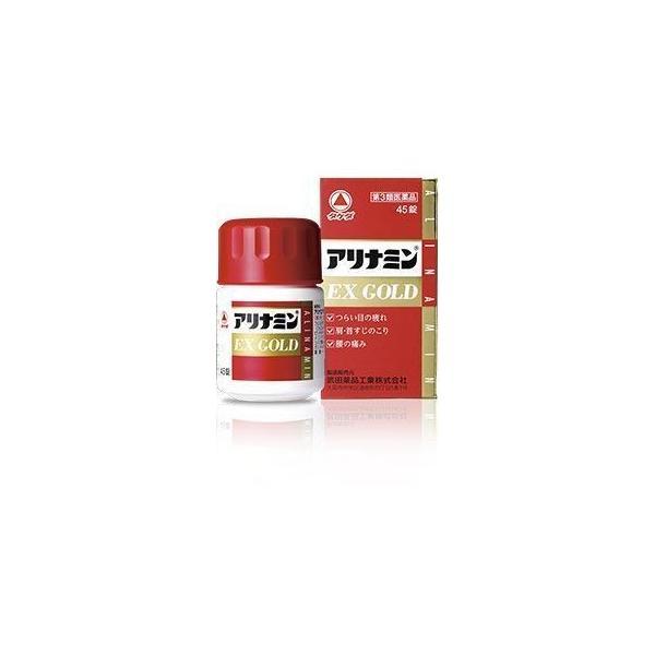 アリナミンEXゴールド90錠 第3類医薬品  税制対象商品