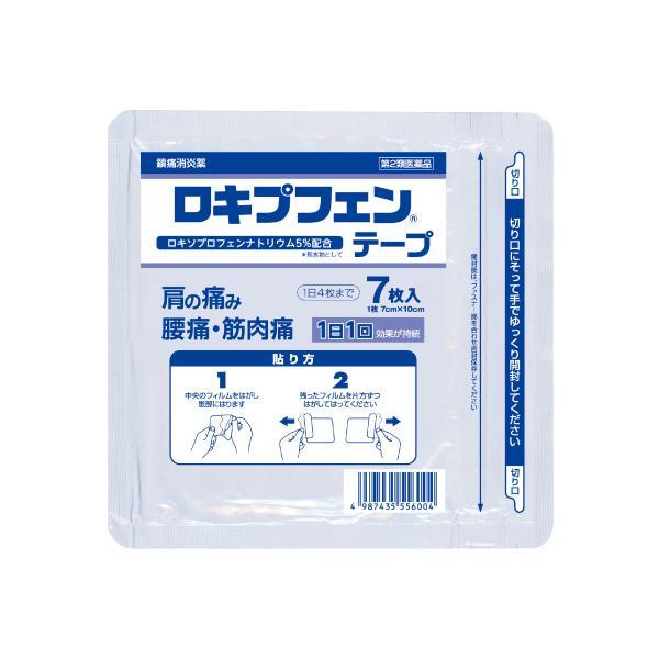 ロキプフェンテープ 袋 7枚入り外用薬シップ 第2類医薬品 ロキソプロフェン 税制対象商品 ロキソニンテープロキソニンテープロキ
