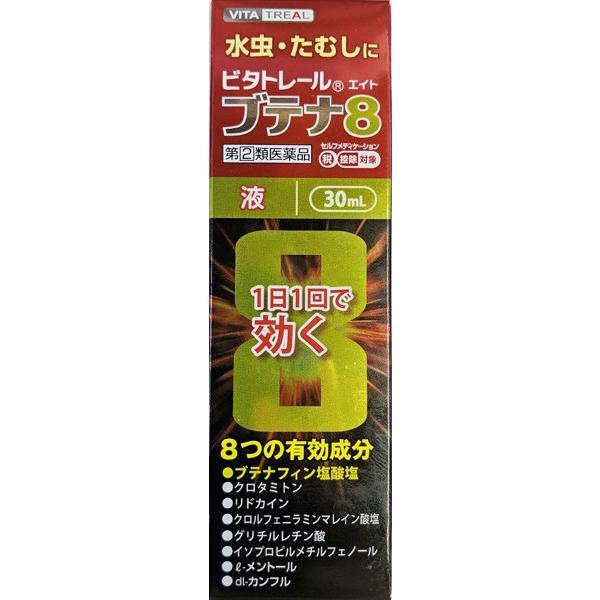 水虫薬 ビタトレール ブテナ8液 30ml  【指定第2類医薬品】 水虫治療薬 治療|papamama
