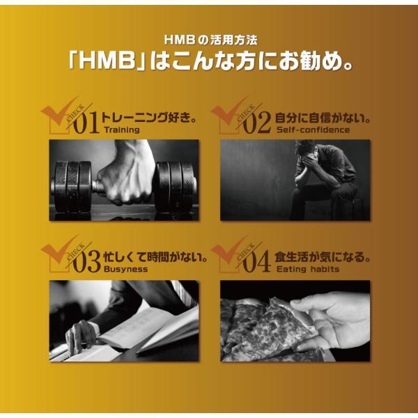 HMB & BCAA アルギニン HMB 『HMB MAX セブン 120粒 メール便』 サプリ サプリメント プロテイン ロイシン hmb 筋トレ 自転車 トレーニング 1000円|papamama|05