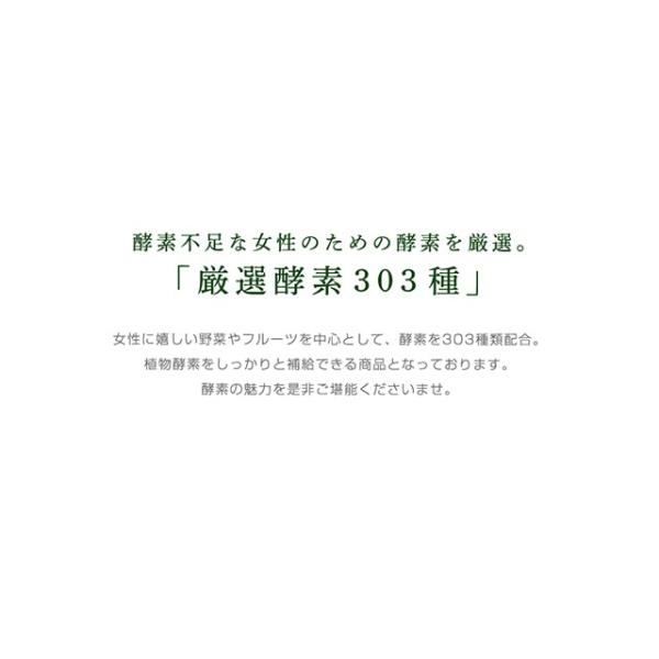 <クーポン>お野菜サプリ 酵素三昧 360粒 酵素 【栄養機能食品】 【酵素303種類】 サプリメント  ビタミンB1 メール便 papamama 05