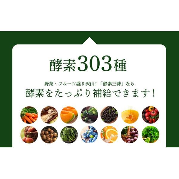 <クーポン>お野菜サプリ 酵素三昧 360粒 酵素 【栄養機能食品】 【酵素303種類】 サプリメント  ビタミンB1 メール便 papamama 08