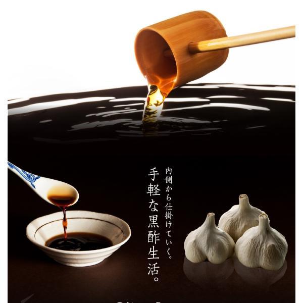 すっぽん黒酢 黒にんにく 30粒 【栄養機能食品】サプリメント  ビタミンB1 メール便 papamama 02