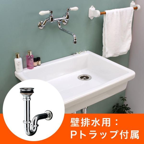 蛇口 洗面器 排水金具 おしゃれ フルセット PIVOT(ピヴォ)壁付混合栓 TOTOシンク(壁排水・壁掛け用) 洗面台 洗面所