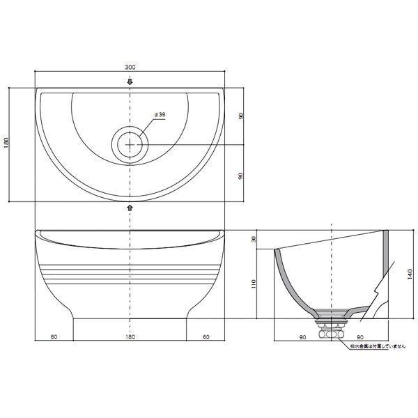 手洗器承認図