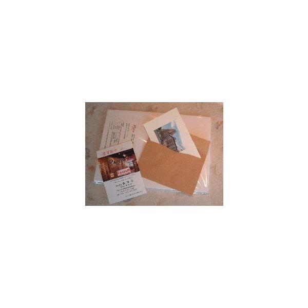 オリジナルインクジェット専用紙 はがきサイズ 3600枚 or アメリカンQSLカードザイズ 4200枚 厚手 / 交信証 / アマチュア無線
