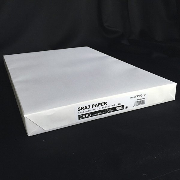 A3ノビ〈SRA3〉上質紙55kg(64g/m2)500枚×1包(計500枚) paper-shop
