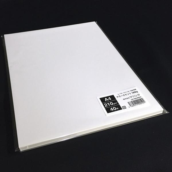 クラークケント180kg(210g/m2)A4サイズ名刺用紙 40枚|paper-shop
